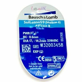 BAUSCH & LOMB SOFLENS 59   Lenspk.com